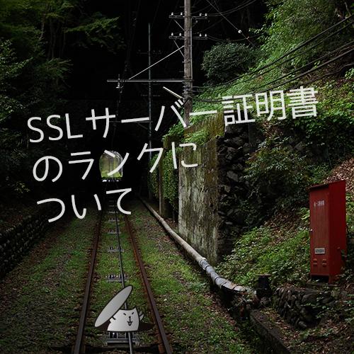 SSLphoto
