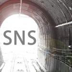 スモールビジネスで自分に合う効果的なSNSを見つける 後編