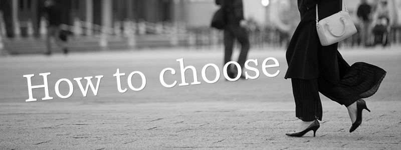 howto-choose