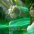 【FFF7R】 Final Fantasy7 Remake Inspection